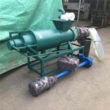 猪粪环保处理机200加长分离机粪便干湿分离机图片图片