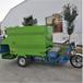 三轮青贮撒料车低成本喂料车环保节能撒料车