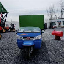 流动式撒料车省力快速投料车双排牛槽撒料车图片