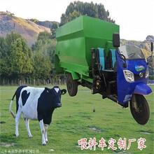 大容积牛舍撒料车青草料喂料车不卡草料撒料车图片