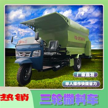 喂牛撒料车可选移动饲料投料车车载搅拌撒料车