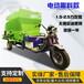 電動潤豐撒料車質量可靠,粉碎攪拌撒料車