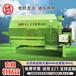 供應潤豐攪拌機設計合理,雙軸攪拌機