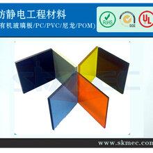 北京双振电子大量供应透光性能的防静电板