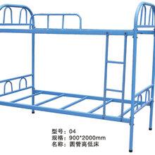 云南高低铁床厂家图片