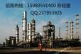 南京石油化工交易所招商加盟咨询