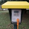 泰安物业小区公用电动车充电桩