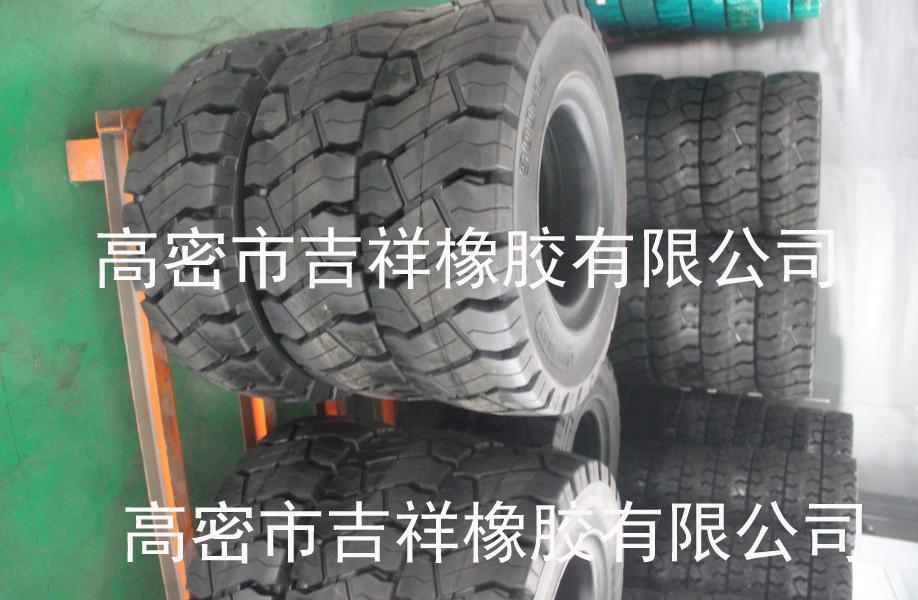 供应朝阳实心胎300-15轮胎叉车轮胎300-15实心胎