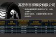 卡车胎价格载重胎价格米其林轮胎价格1200R20