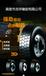 供應載重胎輪胎8.25R16輪胎