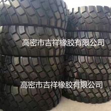 厂家直销23.5R25低价格米其林朝阳轮胎