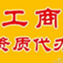办理朝阳美容服务增项138-111-34450