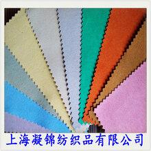 上海超纤工厂生产真超纤鞋里革超纤鞋内里超纤鞋材贴面超纤鞋里革彩色现货图片