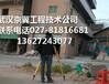 应城房屋土木结构危房检测鉴定中心