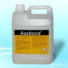 厂家供应奥斯邦A-2577有机硅PCB线路板三防漆批发绝缘油防潮胶耐高温披覆胶