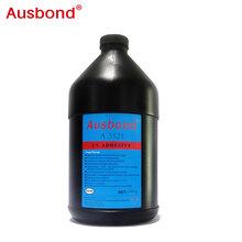 供应批发奥斯邦3521紫外线光固化UV三防漆PCB线路板绝缘漆防潮油保护胶