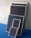 供应30w-50w的单晶太阳能电池板