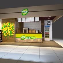什么品牌最赚钱?百草柠檬加盟店值得投资