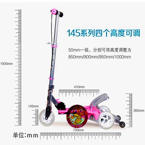 145新款脚踏滑板车三轮滑板车活力车