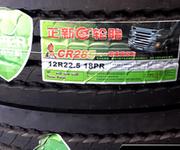正新固特异普利司通米其林卡货车轮胎12R22.5-288/285/299/816图片