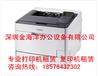 深圳龙华专业打印机出租,龙华彩色复印机出租