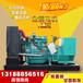 潍坊厂家直销50kw潍柴发电机组全国联保