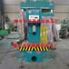 现货供应单柱100吨校直冲孔油压机
