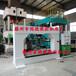 供应龙门100吨装配整形油压机