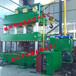 优质生产供应SMCBMC成型油压机玻璃钢加热硫化成型液压机