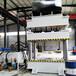 高速防眩板成型油壓機300噸四柱液壓機
