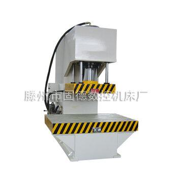 煤款维修油压机160吨单柱液压机