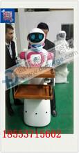 美女姐姐餐厅机器人