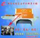 龙创新型无限宽方料多片锯最专业的多片锯厂家直销