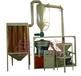 风冷水冷磨盘式500型聚乙烯磨粉机~邢台黄石塑料磨粉机