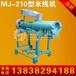批发小型家用米线机,自熟米粉机配套设备价格优惠
