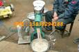福建食品机械多功能自动米线机批发实力生产厂家高质量低价位zy
