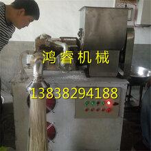 全自动多功能米线机自熟米线米粉机操作简单人人都能学会图片
