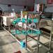 城镇加工创业项目全自动圆形粉皮机多功能红薯粉皮机