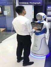青島迎賓展示機器人廠家價格是多少錢/青島展示機器人圖片