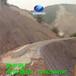 铁路沿线防护主动网GPS型,柔性主动拦石网