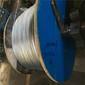 天津铝包钢芯铝绞线_钢芯铝绞线生产厂家_钢芯铝绞线厂家