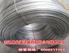 gj-100钢绞线厂家直销