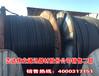 绝缘导线电缆加工厂家