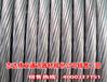 120/20生产钢芯铝绞线厂家直销
