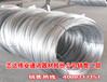 任丘厂家直供3.0mm热镀锌钢丝价格