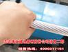沧州供应商家35钢绞线多少钱