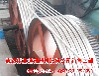 任丘生产商家25/4钢芯铝绞线