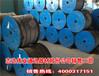 廠家直銷70鋼絞線1米多重