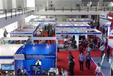 2016北京教育装备展-教育数字化、信息化