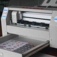 异型模切机不干胶专用A3+大幅面自动模切机自动进纸自动模切
